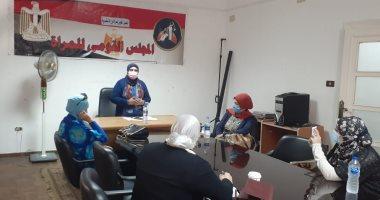 """""""القومى للمرأة"""" بالإسكندرية ينظم ندوات توعية لمواجهه فيروس كورونا"""