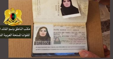 المسمارى يكشف هوية داعشية مصرية متزوجة من أمير التنظيم الجديد فى ليبيا