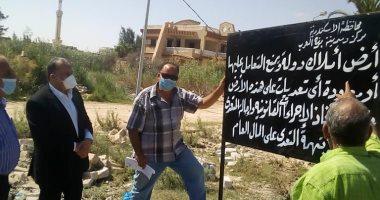 وضع لافتات على أراضى أملاك الدولة المستردة غرب الإسكندرية