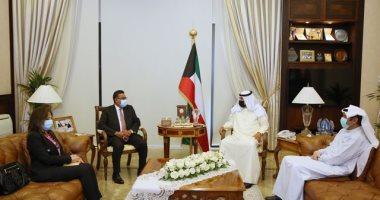 نائب وزير الخارجية الكويتي يجتمع بالسفير المصري لبحث تطور الأوضاع الإقليمية