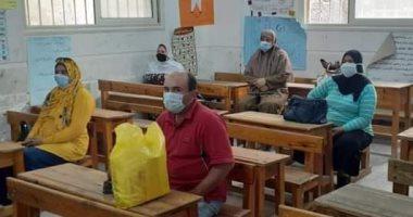 تدريب المعلمين بالمرحلة الابتدائية فى منطقة الأزهر بالإسكندرية على تنمية المهارات