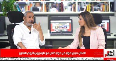 صبرى فواز يكشف لتليفزيون اليوم السابع كواليس تواجده بمحيط انفجار مرفأ بيروت