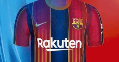 برشلونة يكشف عن قميص خاص للأحداث المهمة فى الموسم الجديد