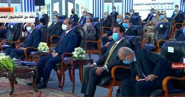 الرئيس السيسى يشاهد فيلما تسجيليا عن الجامعة المصرية اليابانية للعلوم