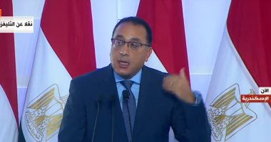 رئيس الوزراء: إنفاق 100 مليار جنيه لتطوير التعليم على مدار 6 سنوات