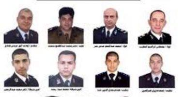 حتى لا ننسى.. استشهاد 14 ضابطا وفرد شرطة بمذبحة كرداسة على يد الإرهاب