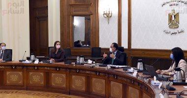 وزيرة التعاون الدولى تستعرض جوانب الإصلاح الهيكلى المقترحة: يتضمن 4 محاور