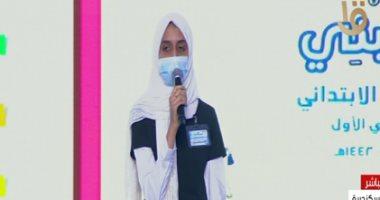 """""""ردينة سعد """"الأولى على ثانوية مكفوفين تحتفل بإنجازها أمام الرئيس السيسي : دى البداية والطريق طويل"""