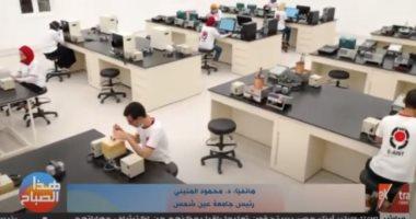 """رئيس جامعة عين شمس يؤكد لــ""""إكسترا نيوز"""" على دور التعليم الفني في نهضة الأمم"""