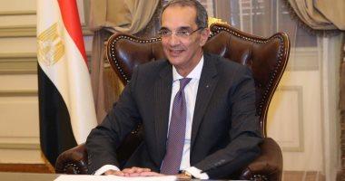 السعودية نيوز |                                              وزير الاتصالات يشهد توقيع عقود ترددات المحمول الجديدة بقيمة 1.17 مليار دولار