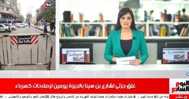 الأوقاف تفتتح 71 مسجدا بعدد من المحافظات في موجز خدمات تليفزيون اليوم السابع