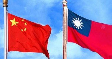 الصين: ليس هناك مجال لأي نشاط انفصالي في تايوان