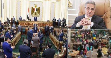 """رؤية """"محلية البرلمان"""" لحل أزمة 1100 سوق عشوائى × 7 معلومات"""