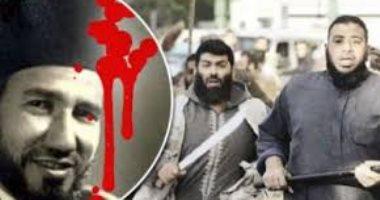 الإخوان كذبة وانتهت.. تريند جديد يفضح الحشد المفبرك للجماعة الإرهابية