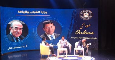مصطفى الفقى: لم أعاصر رئيسا يهتم بذوى الهمم مثل السيسى