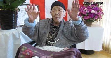 مسنة يابانية تحطم الرقم القياسى وتصبح أكبر معمرة فى العالم عن 117 عاما