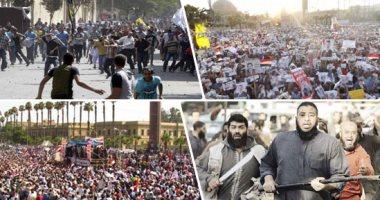اعلام الشر .. تقرير يكشف تحريض أبواق الإخوان ضد مؤسسات الدولة .. فيديو