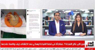بيطرى البحر الأحمر لتليفزيون اليوم السابع: الشطب من النقابة مصير طبيب الفرخة
