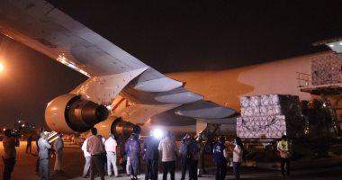 السعودية نيوز |                                               3818 طنا من المساعدات السعودية لليمن خلال 3 شهور