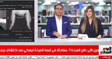 الطب البيطرى لتليفزيون اليوم السابع: مبنعالجش فراخ ومش أي حيوان تعبان هنصرف عليه