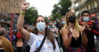 احتجاجات في مدريد على العزل العام في مناطق يسكنها فقراء ومهاجرون