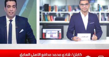"""شادى محمد لـ تليفزيون اليوم السابع: الأهلى مش هيقف لا على لاعب ولا مدرب """"فيديو"""""""