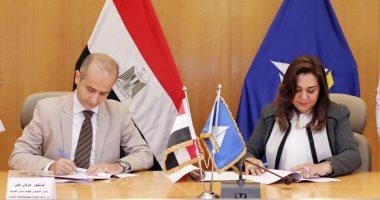 محافظ دمياط توقع بروتوكول تعاون مع برنامج الأمم المتحدة للمستوطنات البشرية