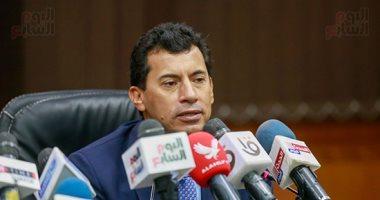 وزارة الرياضة تعلن الانتهاء من إنشـاء 25 مشروعا استثماريا بمراكز شباب القاهرة