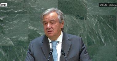 افتتاح أعمال الدورة الـ 75 للجمعية العامة للأمم المتحدة