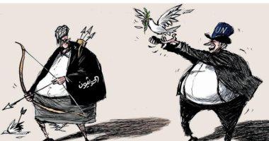 كاريكاتير صحيفة سعودية.. الحوثى يقتل مبادرات السلام الأممية