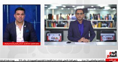 """خالد الغندور: """"أيوه قناة الزمالك اتعملت لتكون ضد الأهلى"""".. فيديو"""
