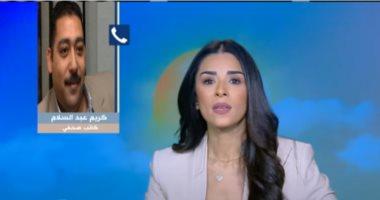 كريم عبد السلام يحدد 5 مصطلحات تميز جماعة الإخوان أهمها العجز والفشل.. فيديو