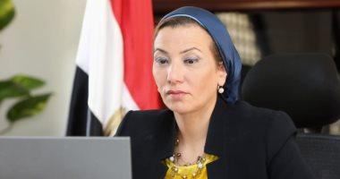 وزيرة البيئة توضح أهمية الحملة الترويجية للحفاظ على المحميات الطبيعية