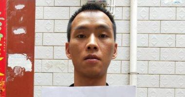 يحدث فى الصين.. صبى عمره 9 سنوات ترك مدرسته وقضى 17 عاما فى مطاردة قاتل أبيه