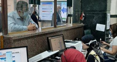 المركز التكنولوجى لحى مصر الجديدة بالقاهرة
