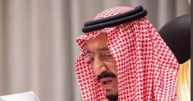 السعودية نيوز |                                              6 قرارات جديدة من العاهل السعودى بشأن المجلس الصحى.. تعرف عليها