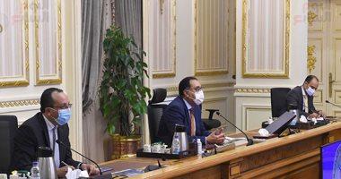 الحكومة: 1.7 مليار جنيه استثمارات محافظة قنا في العام المالي الحالي