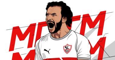 محمود علاء رجل مباراة الزمالك وطنطا بعد قيادته القلعة البيضاء للفوز بثلاثية