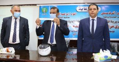 إجراء قرعة دورى مراكز شباب المنوفية لكرة القدم النسخة الثامنة لـ 2020/2021