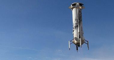شركة Blue Origin تطلق صاروخ New Shepard للمرة الرابعة عشر