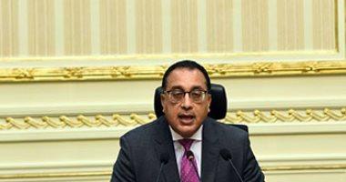 """الحكومة توافق على دمج صندوق تحسين الأقطان المصرية فى """"معهد بحوث القطن"""""""