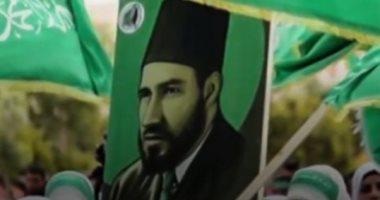دراسة تكشف تفاصيل تحول إخوان ليبيا إلى جمعية: تكتيك مكرر للهروب من الأزمات