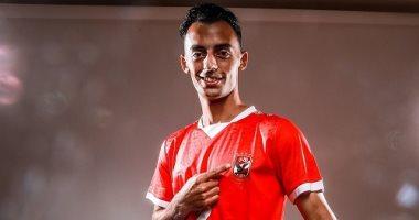 """احمد عبد القادر  """"حمدي"""" لاعب الاهلي الجديد"""