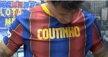 برشلونة يكشف عن رقم كوتينيو الجديد فى صفوف الفريق بعد العودة من بايرن..فيديو