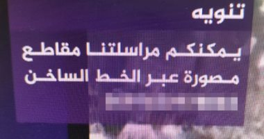 النظام القطرى يستخدم الجزيرة للتحريض ضد مصر لنشر الفوضى