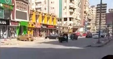 مفيش مظاهرات ويسقط الإرهاب