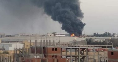 حريق هائل فى مصنع بمدينة السادات والحماية المدنية تدفع بـ10 سيارات إطفاء