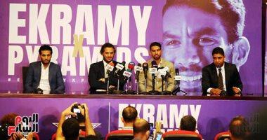 رسميًا.. بيراميدز يعلن التعاقد مع شريف إكرامى لمدة 3 سنوات