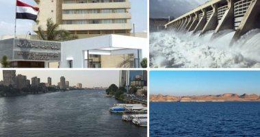مياه النيل -أرشيفية