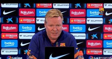 كومان يكشف مسئولية إدارة برشلونة عن رحيل سواريز وجاهزية الفريق للبداية